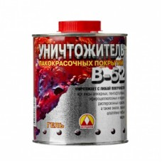 Уничтожитель лакокрасочных покрытий В-52 (гель) 0.85кг (мет/т; 6шт) Вершина СПб