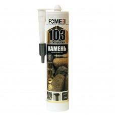 Клей и герметик POINT 103 Камень (290мл;12шт) серый
