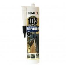 Клей и герметик POINT 103 Морской (290мл;12шт) черный