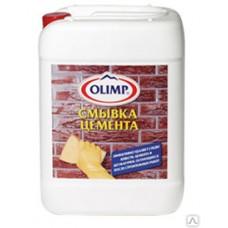 Смывка цемента  (5л) ОЛИМП