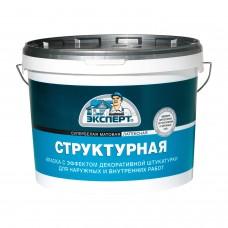 Краска Супербелая Структурная  для нар. и внутр. работ  (7 кг)  ЭКСПЕРТ
