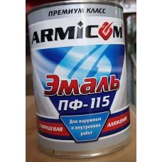 Эмаль ПФ-115 глянцевая СЕРЫЙ (0,9кг;14шт) ARMICOM