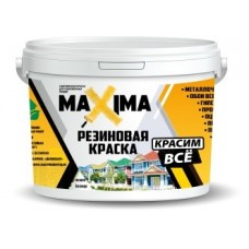 "Краска резиновая ""MAXIMA"" № 109 (коралл) 2,5кг (4шт)"