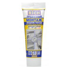 Жидкие гвозди RICH 250мл (270г/12шт) прозрачные (тюбик)