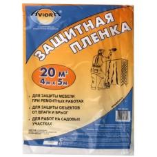Укрывной полиэтиленовый материал, 20 м2 (размер: 4 х 5м) AVIORA/50шт/402-397