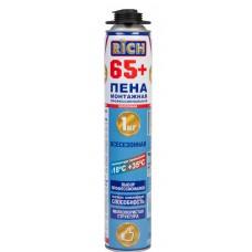Пена профессиональная RICH 65 Плюс 870мл (992г/12шт)