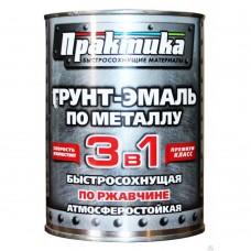 Грунт-эмаль по ржав. 3 в 1 быстросох. красно-коричневая ПРАКТИКА (0,9кг;14шт)