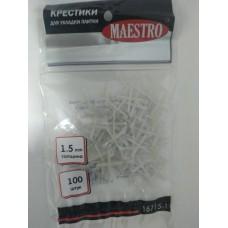 Крестики  для плитки Maestro (1,5мм*100)