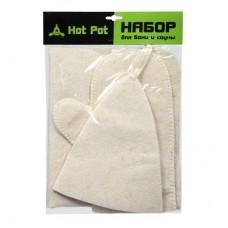 """Набор из 3-х предметов (Шапка, коврик, рукавица) """"Hot Pot"""" ,  войлок 100%(20шт)/42013"""