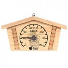 "Термометр ""Избушка"" 23х12,5х2,5 см для бани и сауны / 5 шт/18014"