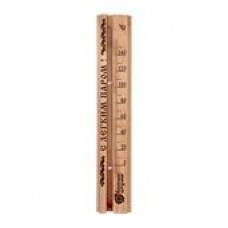 """Термометр """"С легким паром!"""" 21x4x1,5 см для бани и сауны """"Банные штучки""""( 10шт)18018"""