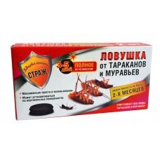 Тараканы ловушка диск-контейнер 2шт/40шт/ ST270  БДИТЕЛЬНЫЙ СТРАЖ