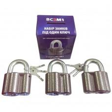 """Набор (3замка+6ключей): Замок висячий дисковый ВС2М1 «ЧАЗ», (6шт) степень защиты """"5"""""""