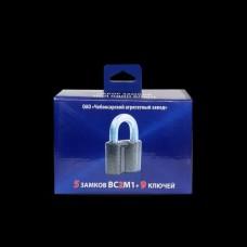 """Набор (5замков+9ключей): Замок висячий дисковый ВС2М1 «ЧАЗ», (6шт) степень защиты """"5"""""""