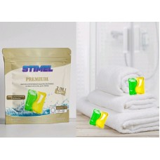 Капсулы для стирки STIMEL Premium 15шт/упак ДП (300гр;25шт)