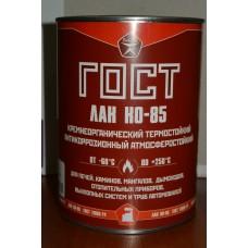 Лак термостойкий КО-85, (0,8 кг;14 шт)  Лаковар